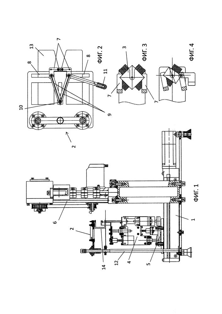 Устройство для формовки выводов микросхемы и узел центровки микросхем для этого устройства