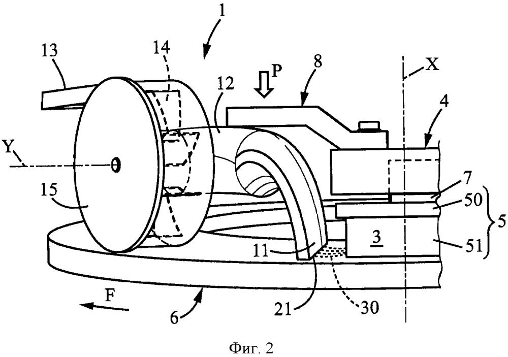 Тормозное устройство с улавливателем частиц
