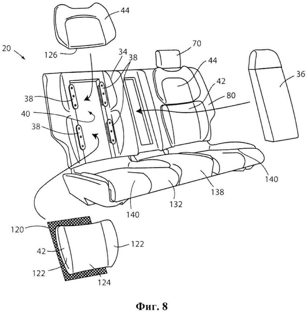 Кресло для транспортного средства
