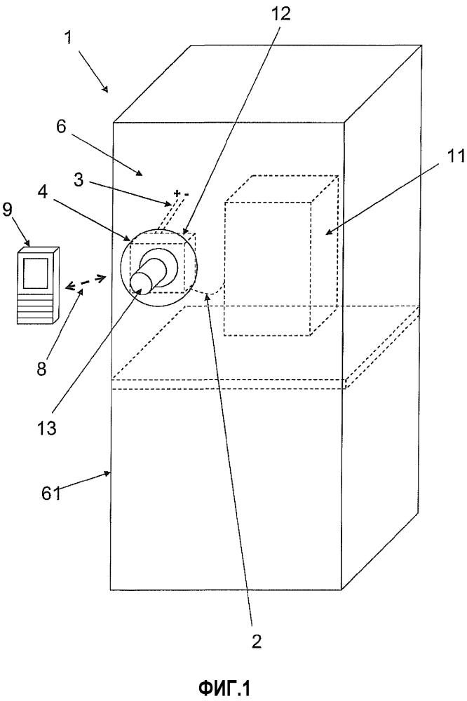 Устройство для коммутации с радиомодулем и функцией деактивации