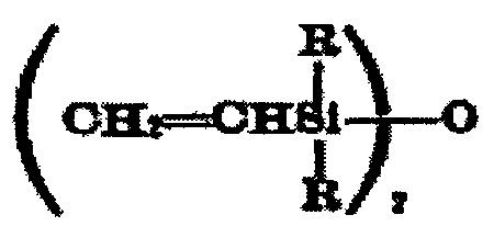 Способ получения катализатора аддитивной вулканизации силиконовых каучуков на основе растворов комплексов платины(0) и катализатор, полученный данным способом
