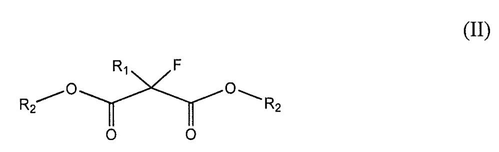 Каталитическая композиция с галогенмалонатным внутренним донором электронов и полимер из нее
