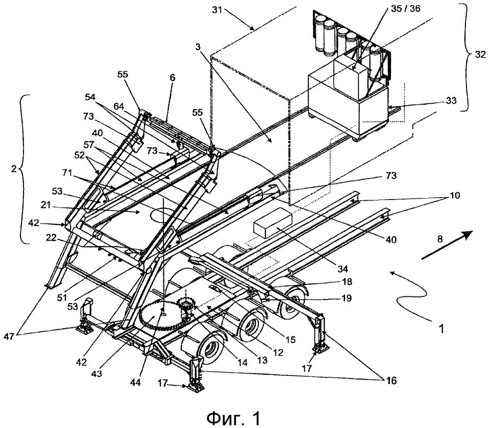 Грузовой автомобиль с многоосным шасси для транспортировки, снятия и приема штучных грузов