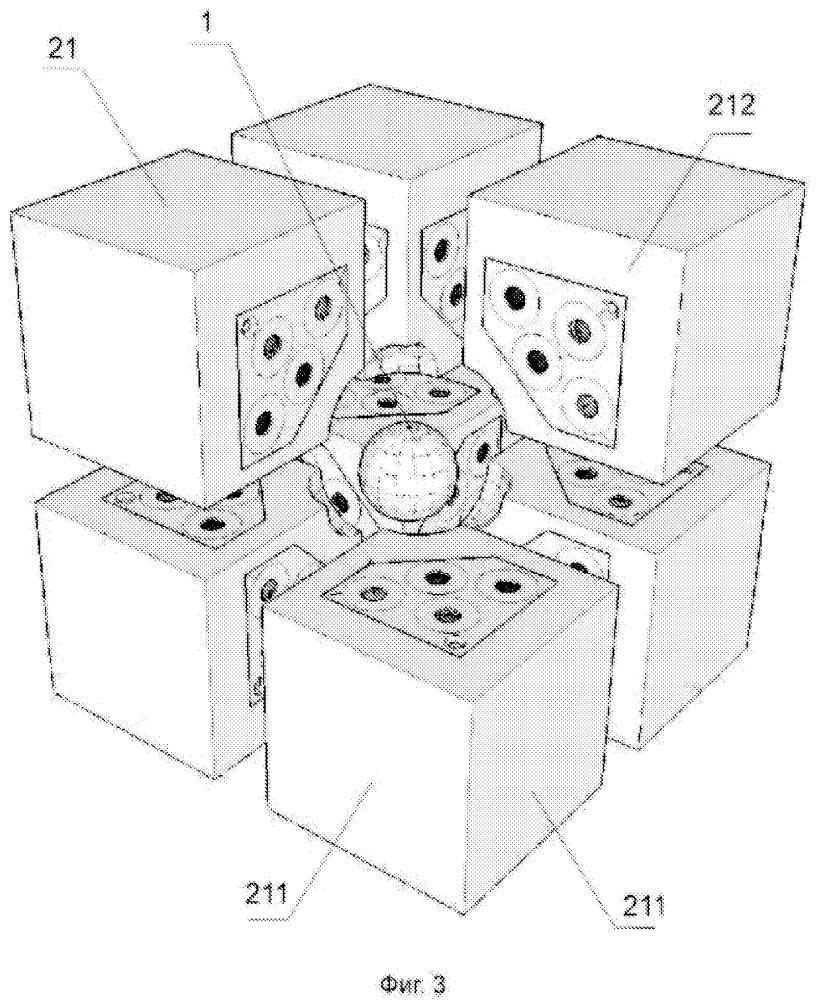 Электронное устройство с объемным трансформируемым дисплеем