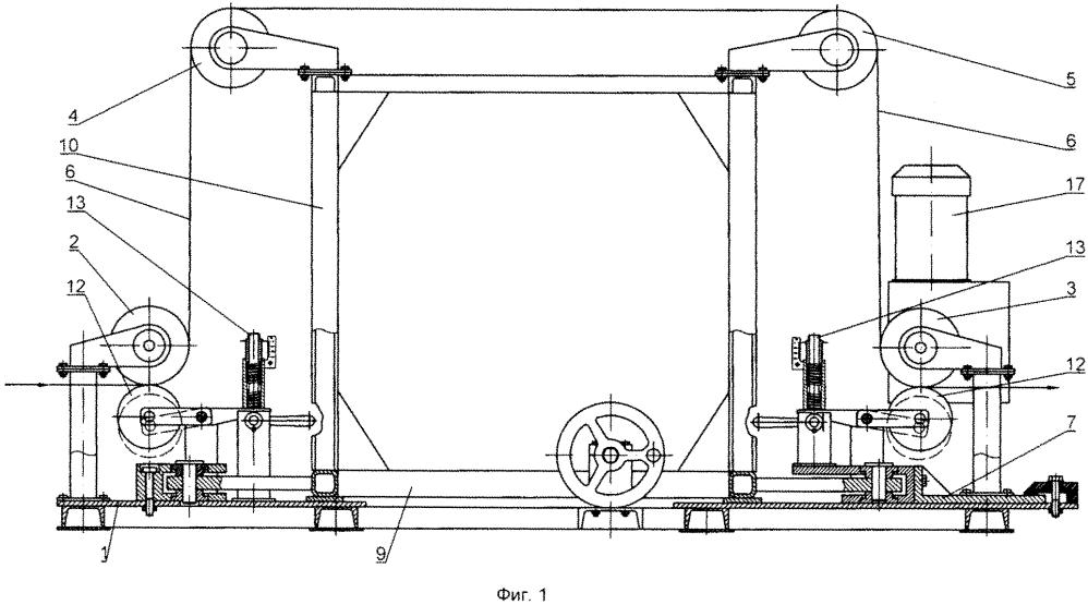 Устройство для непрерывного транспортирования полотна длинномерного текстильного материала