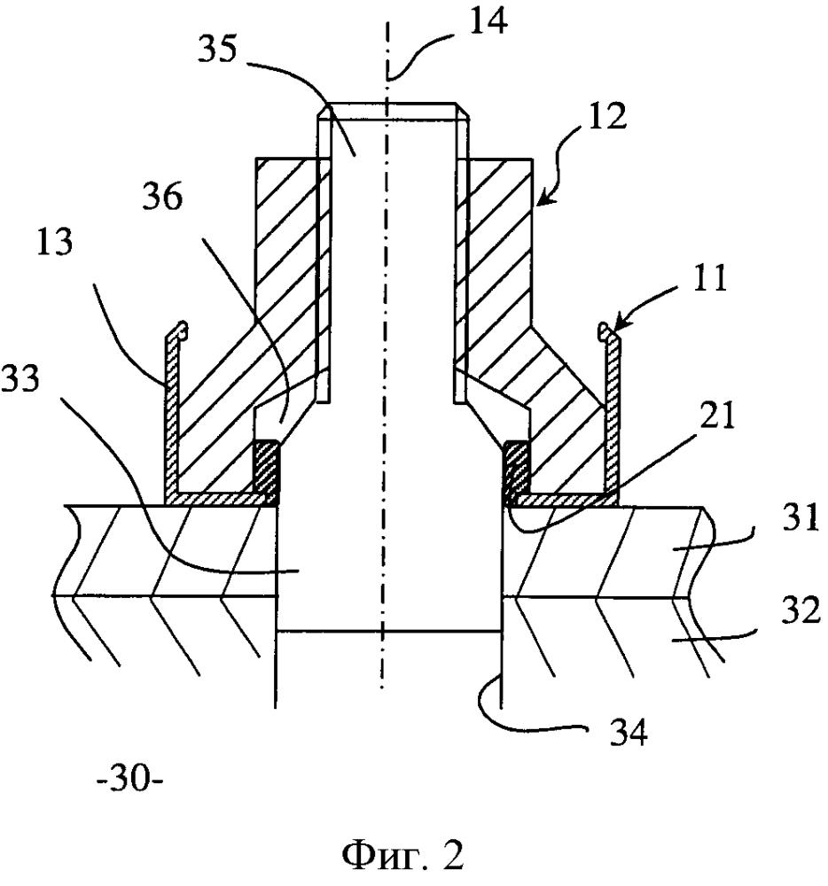 Крепежное устройство и способ сборки крепежного устройства