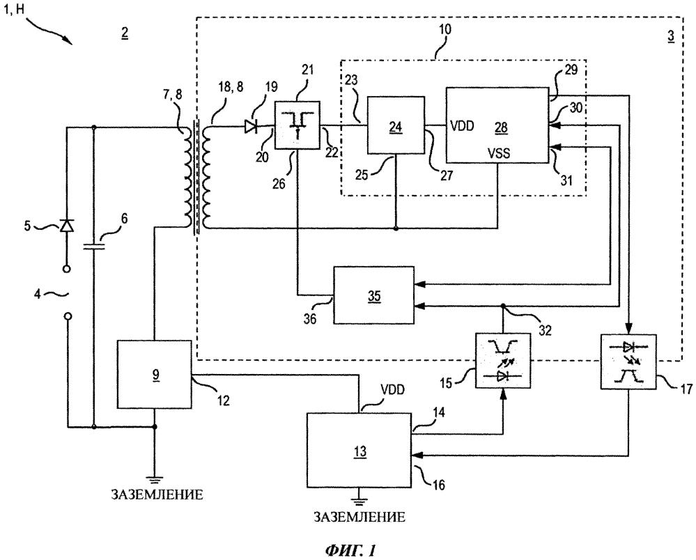 Бытовой прибор с гальванически развязанными контурами