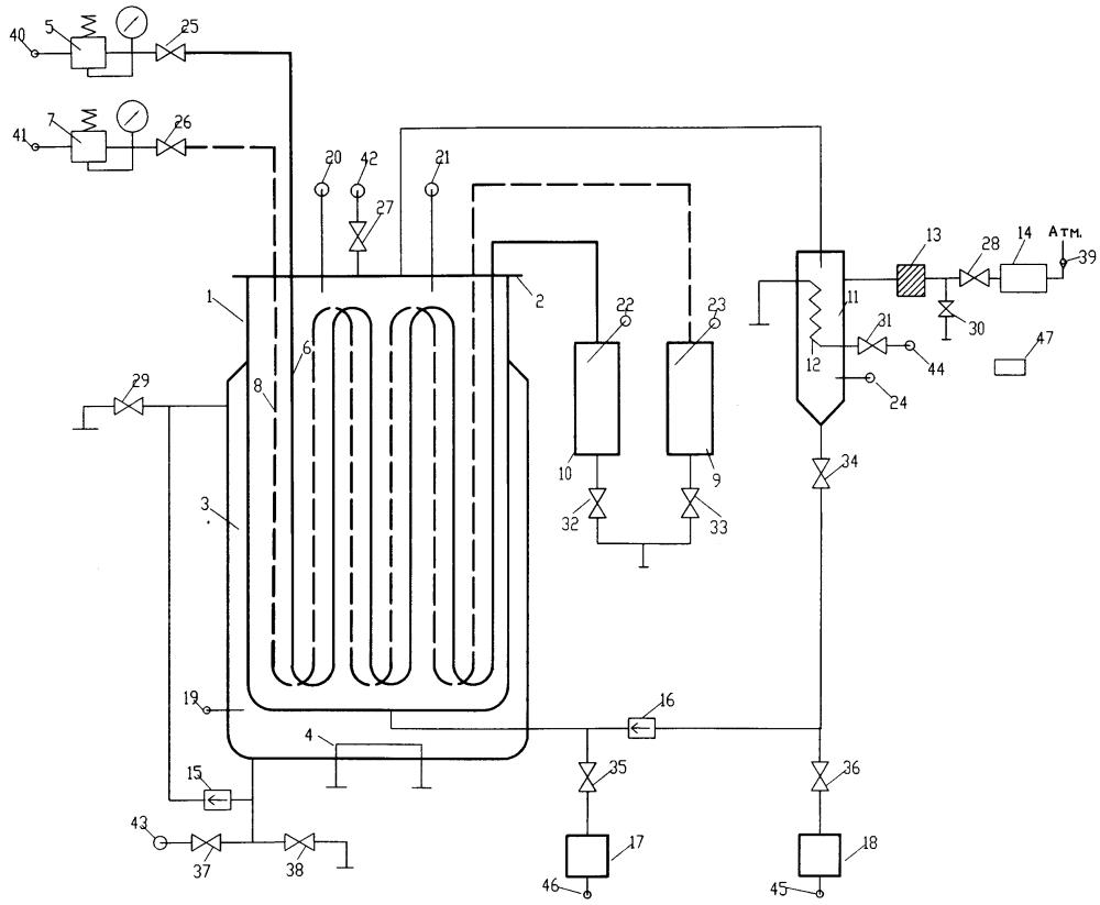 Биологический реактор для превращения газообразных углеводородов в биологически активные соединения