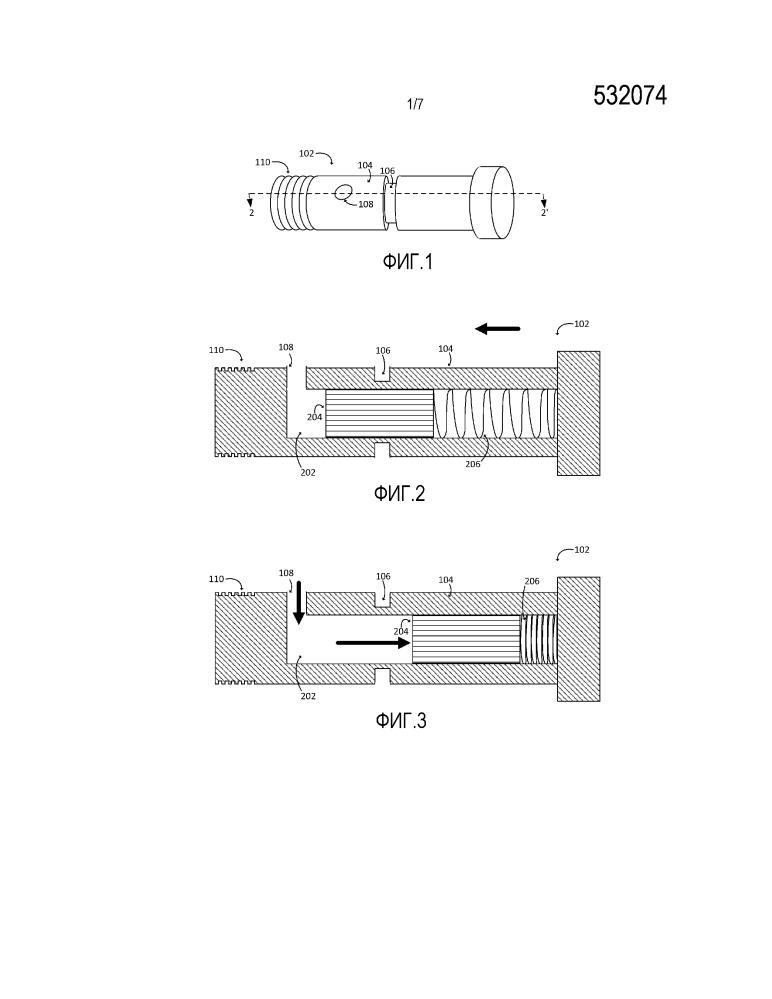 Срезной болт с двумя состояниями, скважинный узел, способ соединения компонентов посредством срезного болта с двумя состояниями