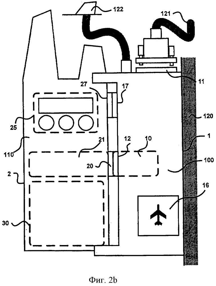 Аварийная радиомаяковая система для летательного аппарата или другого транспортного средства