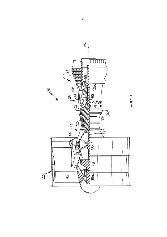 Опорный узел редукторной системы турбомашины и способ опирания редукторной системы в турбомашине