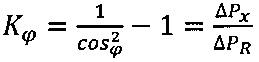 Способ измерения потерь мощности от реактивных токов в трёхфазных трансформаторах и четырёхпроводных линиях электропередачи