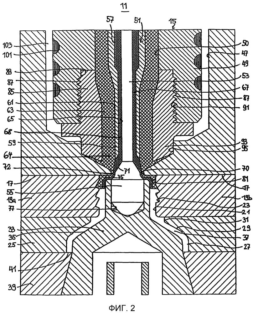 Устройство и способ изготовления головки тюбика, а также головка тюбика