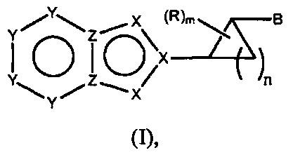 Гетероарильные соединения и способы их применения