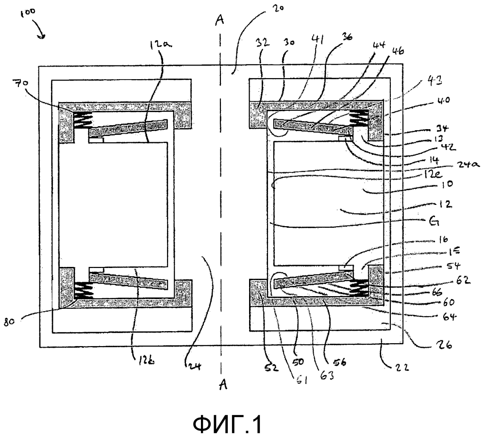 Электромеханический генератор и способ для преобразования механической вибрационной энергии в электрическую энергию