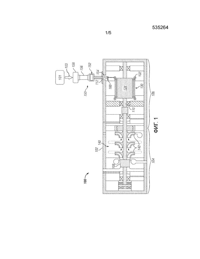 Интерфейс для передачи электрической мощности мотор-компрессору