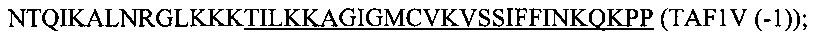 Мсн-специфичные пептиды со смещенной рамкой считывания (псрс) для предотвращения и лечения рака