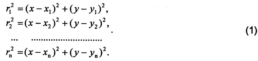 Способ пространственной селекции расстояний при решении задачи позиционирования мобильного средства дальномерным методом в наземной локальной радионавигационной системе