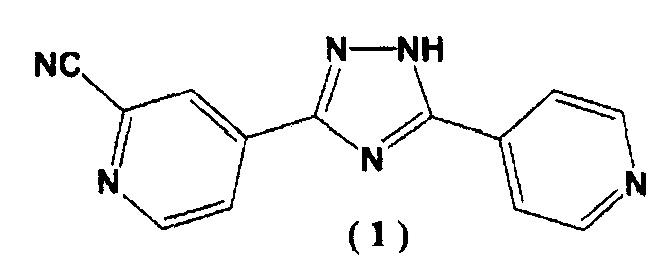 Способ получения 4-[5-(пиридин-4-ил)-1н-1,2,4-триазол-3-ил]пиридин-2-карбонитрила и его промежуточное соединение