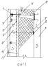 Керамогранитная панель