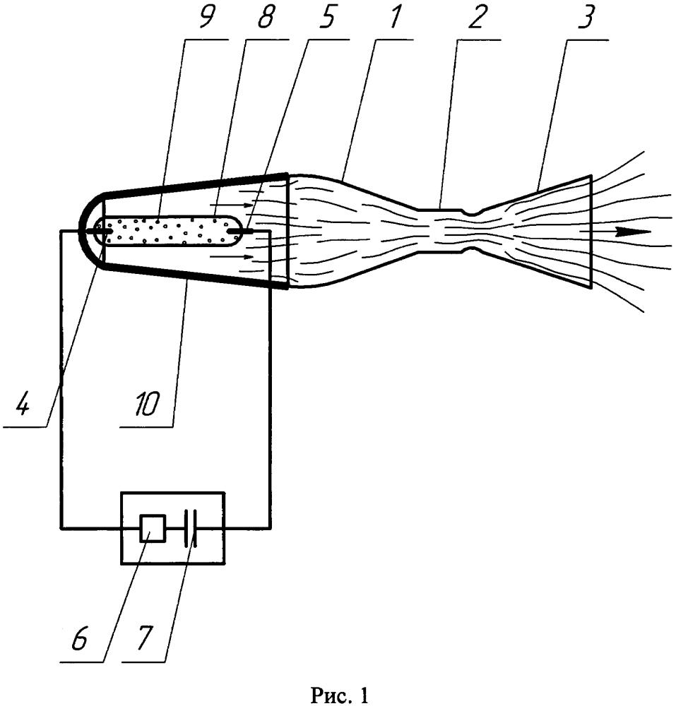 Импульсный детонационный ракетный двигатель