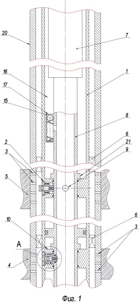 Устройство для разработки многопластовой скважины