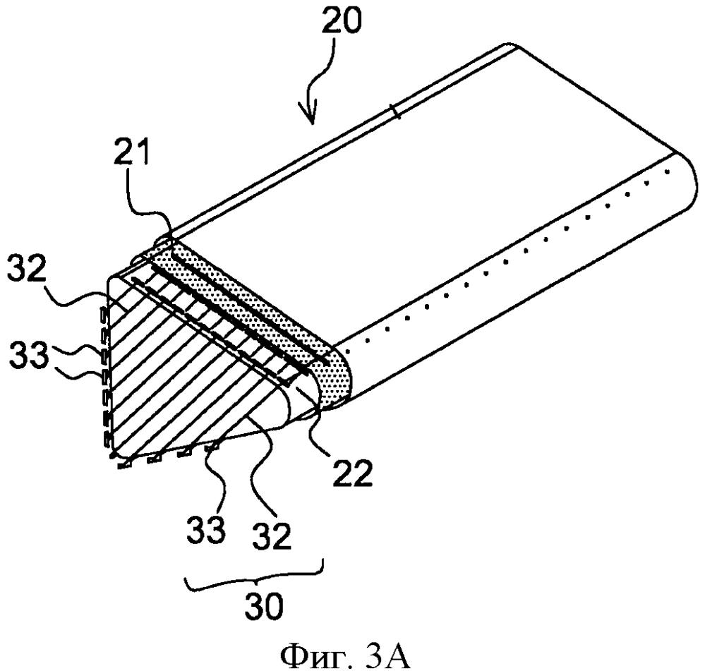 Устройство поглощения энергии для конструктивного элемента летательного аппарата