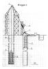 Стартовый комплекс для ракет малого и сверхмалого класса