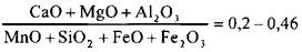Марганцевый флюс для конвертерного производства и шихта для производства марганцевого флюса