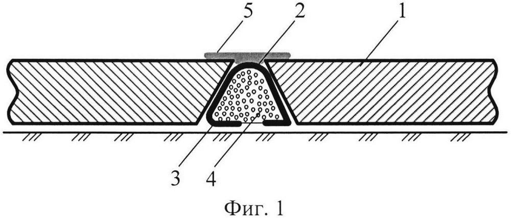 Способ герметизации швов водопроводящих гидротехнических сооружений