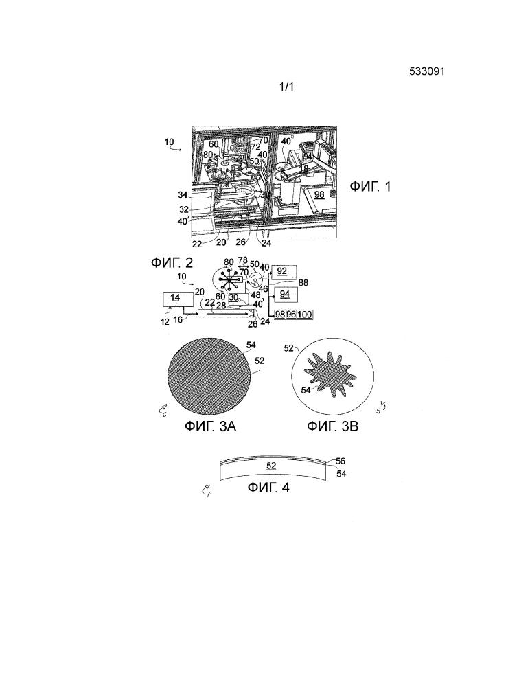 Способ изготовления фотохромного оптического изделия с использованием предварительной обработки органическим растворителем и фотохромного покрытия