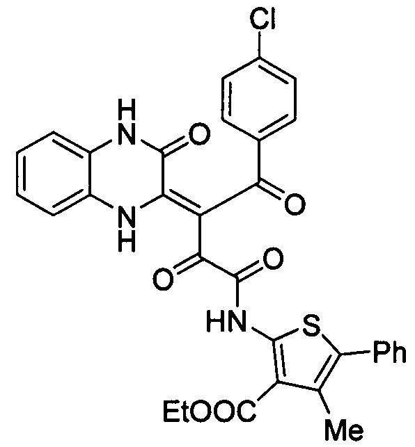 Способ получения (z)-этил 2-(4-(4-хлорфенил)-2,4-диоксо-3-(3-оксо-3,4-дигидрохиноксалин-2(1н)-илиден)бутанамидо)-4-метил-5-фенилтиофен-3-карбоксилата