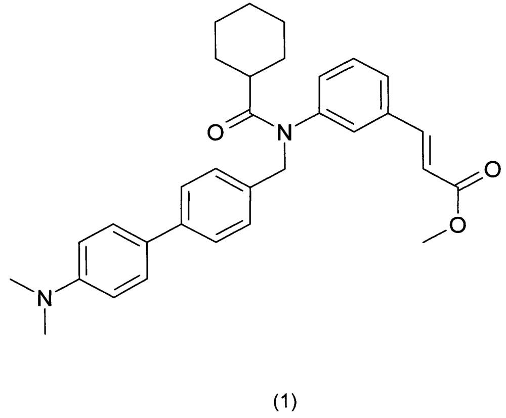 Способ получения метил 3-[3-((циклогексилкарбонил){ [4-(диметиламино)бифенил-4-ил]метил} амино)фенил]акрилата (фексарамина) жидкофазным методом