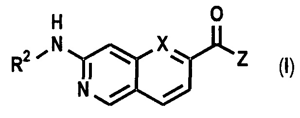 Ингибиторы серин/треонин киназы для лечения гиперпролиферативных заболеваний