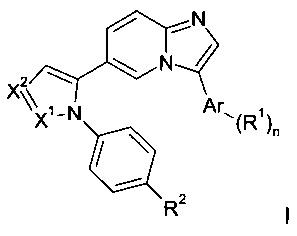 Производные имидазопиридина, стимулирующие нейрогенез