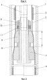 Устройство для восстановления дефектных участков эксплуатационных колонн нефтегазовых скважин