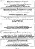 Способ оценки влияния геомагнитной активности на метрологические характеристики инклинометрического и навигационного оборудования