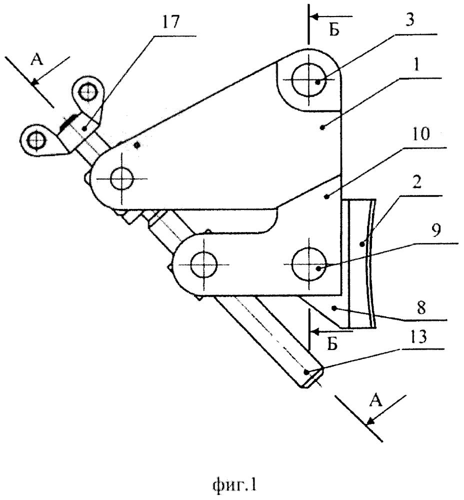 Прижимной механизм