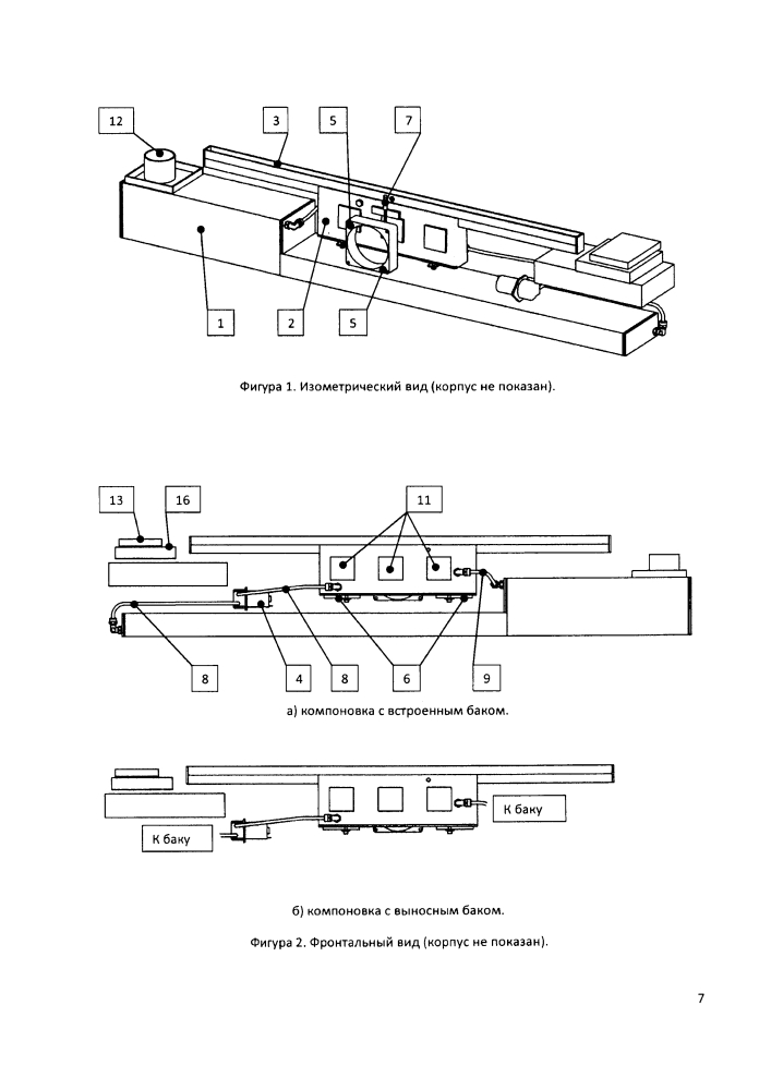 Устройство безопасного автоматического горения испарительного типа на жидком топливе