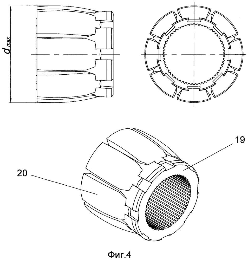 Устройство для ремонта обсадных и эксплуатационных колонн при помощи сдвоенного конуса-трансформера