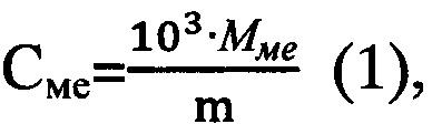 Способ определения благородных металлов