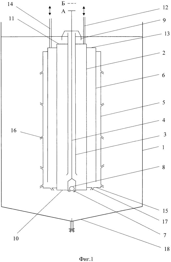 Гидропневматическое устройство
