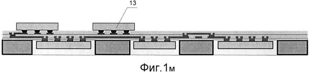 Способ изготовления микроэлектронного узла