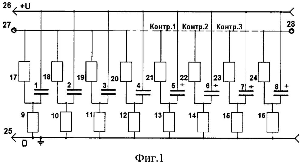 Блок конденсаторов и способ контроля его исправности (2 варианта)