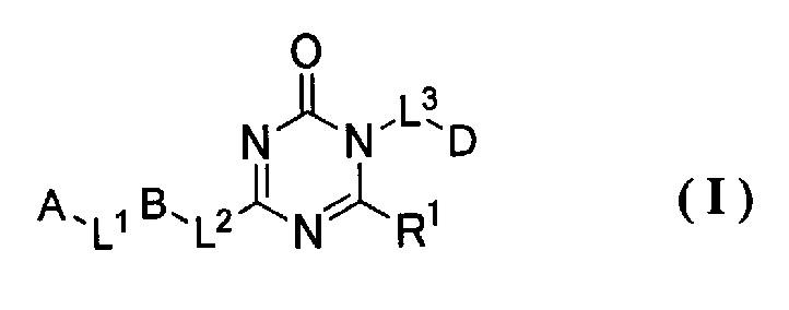 Соединение триазинона и ингибитор кальциевых каналов т-типа