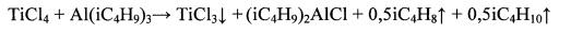 Способ получения титанового катализатора для стереоспецифической полимеризации изопрена и цис-1,4-изопреновый каучук, полученный на этом катализаторе