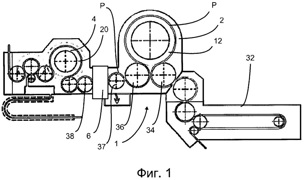 Способ и устройство для изготовления ёмкостей для напитка