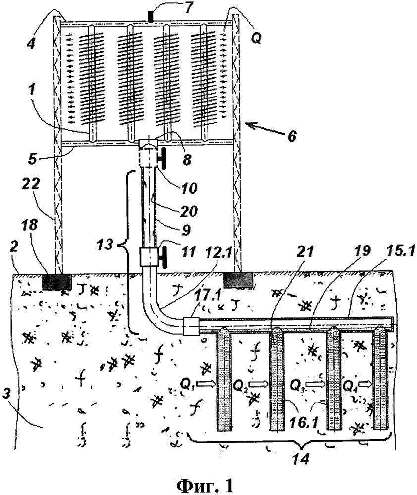 Установка для охлаждения грунта и комплект изделий для сооружения такой установки