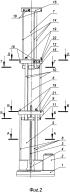 Электромеханическое грузоподъемное устройство с механизмом приведения в действие концевых выключателей