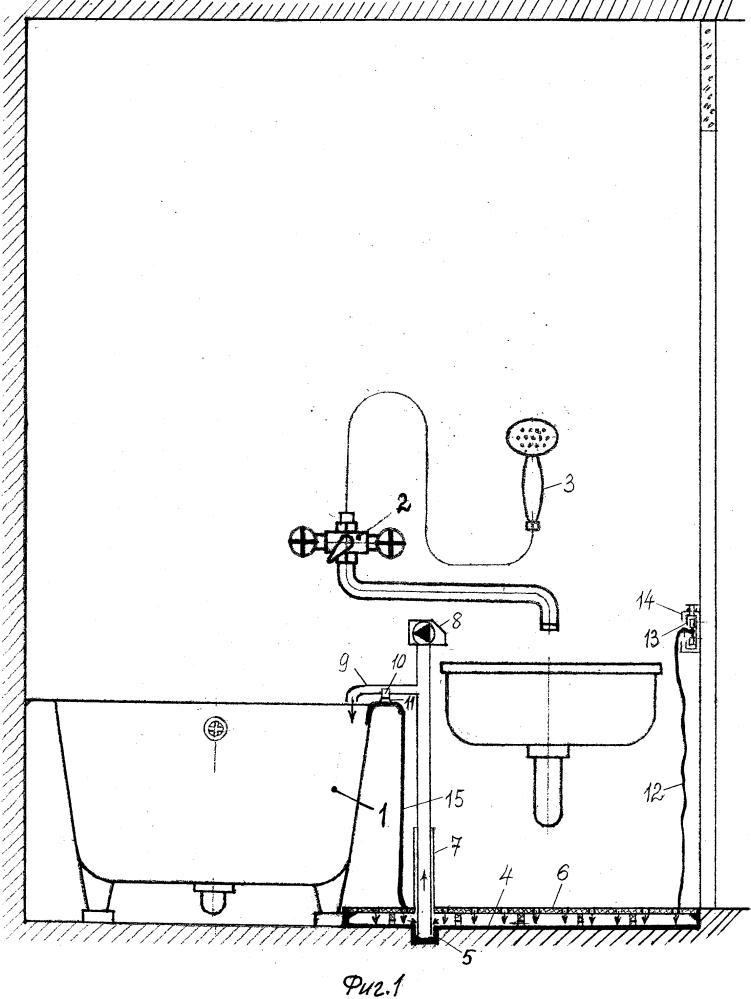 Способ обустройства ванной комнаты в многоэтажном доме